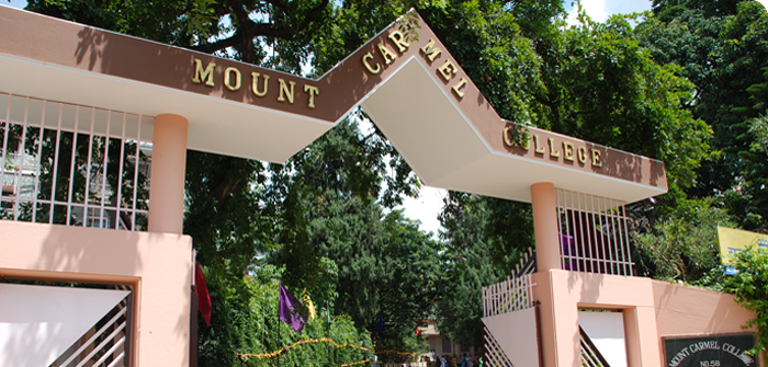 Direct Admission in Mount Carmel College